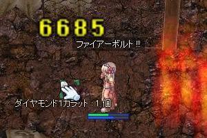 02232