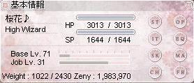 05141