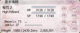 05173