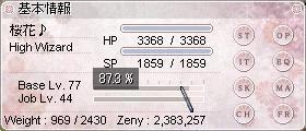 07273