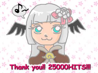 25000hits