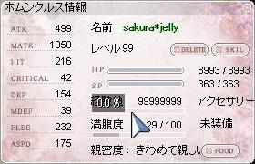 080103_3