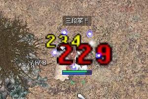 080321_1