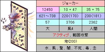 080527_6_2