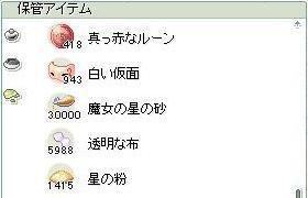 080807_3